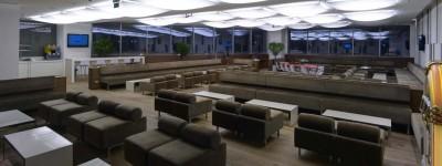 garanti lounge 5
